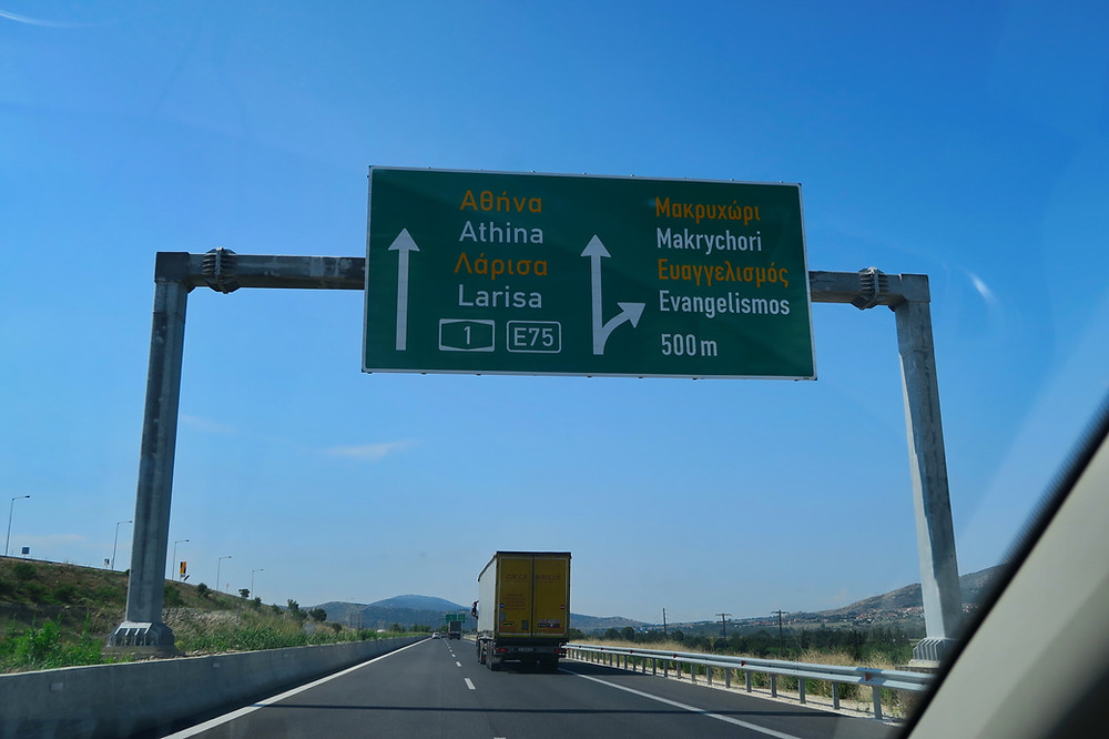 Greece roadtrip