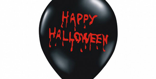 Strong Balloons Happy Halloween, Pastel Black with red, double-sided print, diam