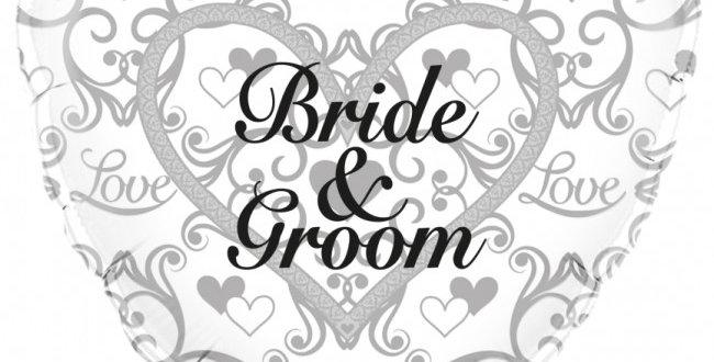 Bride & Groom Filigree - 18''Foil Balloon