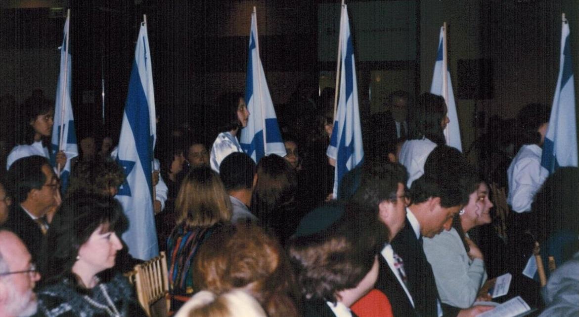 Yavneh 1998 Israel 50th anniversary Ehud Omert 001 crop2