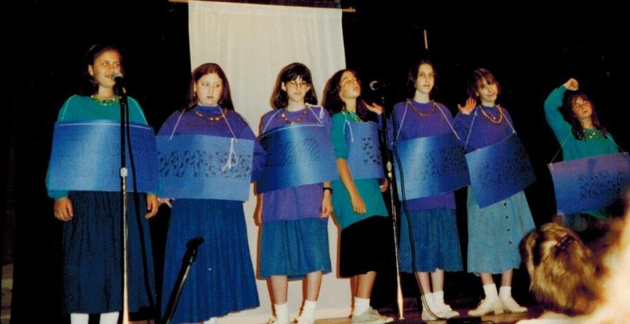 Kollot Shira Girls Jr high div 001 crop 2