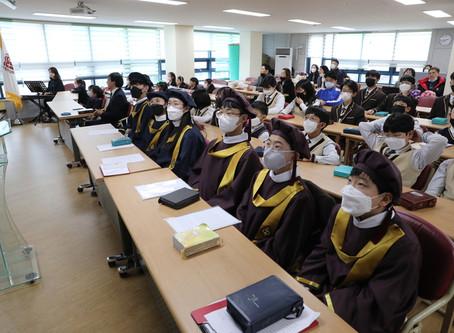 유니스국제아카데미 용인 2019학년도 졸업식