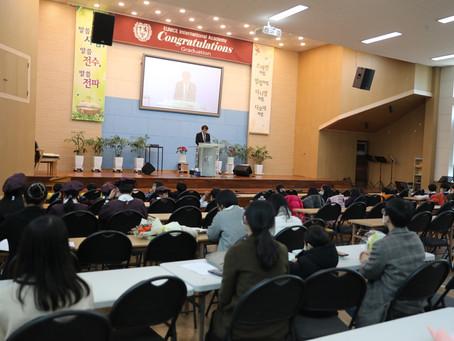 유니스국제아카데미 대구 2019학년도 졸업식