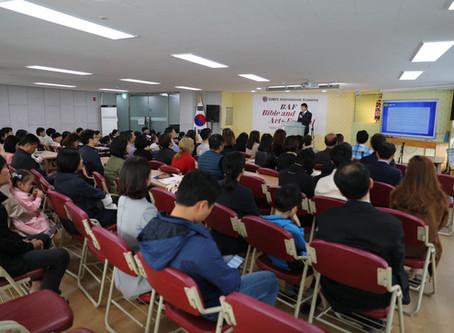 유니스국제아카데미 용인 페스티벌과 입학설명회 이모저모