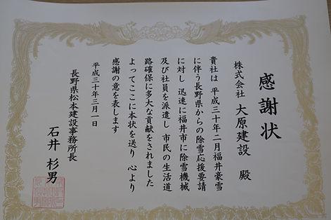 IMG_0246.JPG