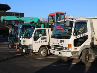 福井県へ除雪支援に向かいました。