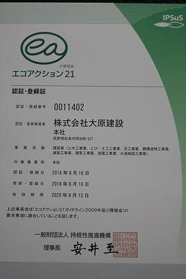 IMG_0489.JPG