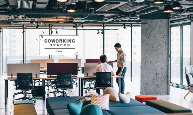 共同工作空間 自由工作者的天堂