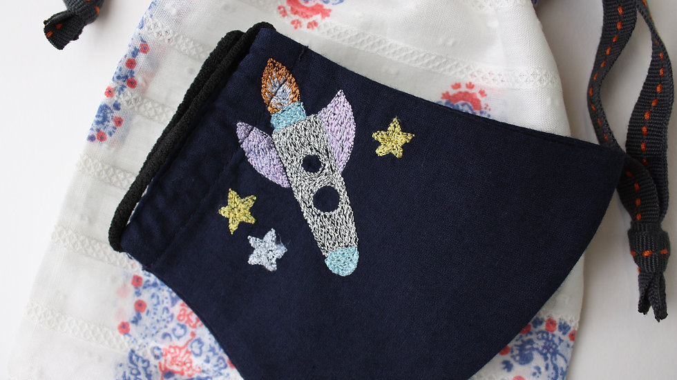 Mini 'Rocket to the Moon' Embroidered Face Mask