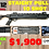 Thumbnail: MH12 SXS 12GA STRAIGHT PULL