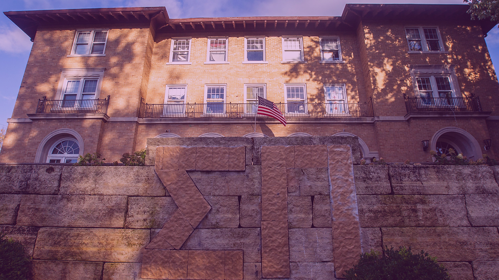 pi house.png