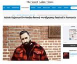 SOUTH ASIAN TIMES: CURTEA DE ARGES!