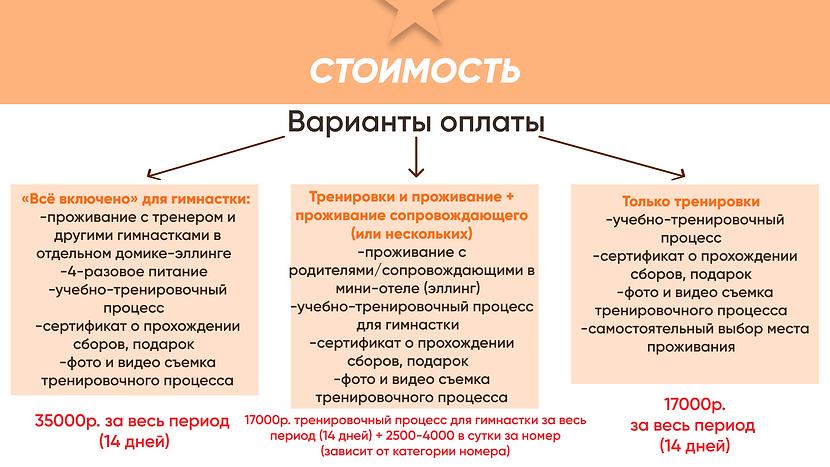Slide 16_9 - 9.png
