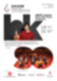 HKSO Recital Flyer HiRes.jpg