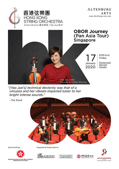 HKSO Recital Flyer HiRes.jpg