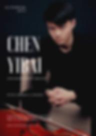 Chen Yibai & Li Churen (poster).png