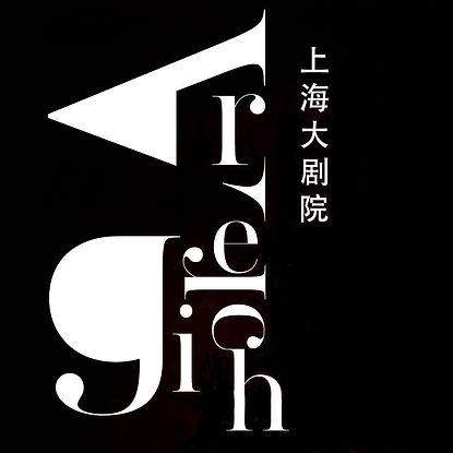 Teaser.JPG