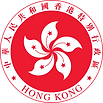 HKSAR Emblem.png