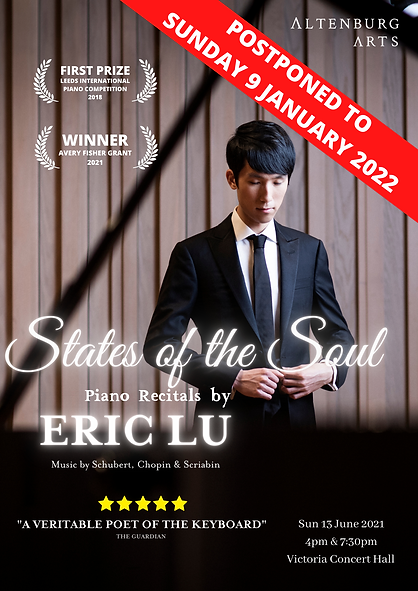 POSTPONED - States of the Soul 2 (poster