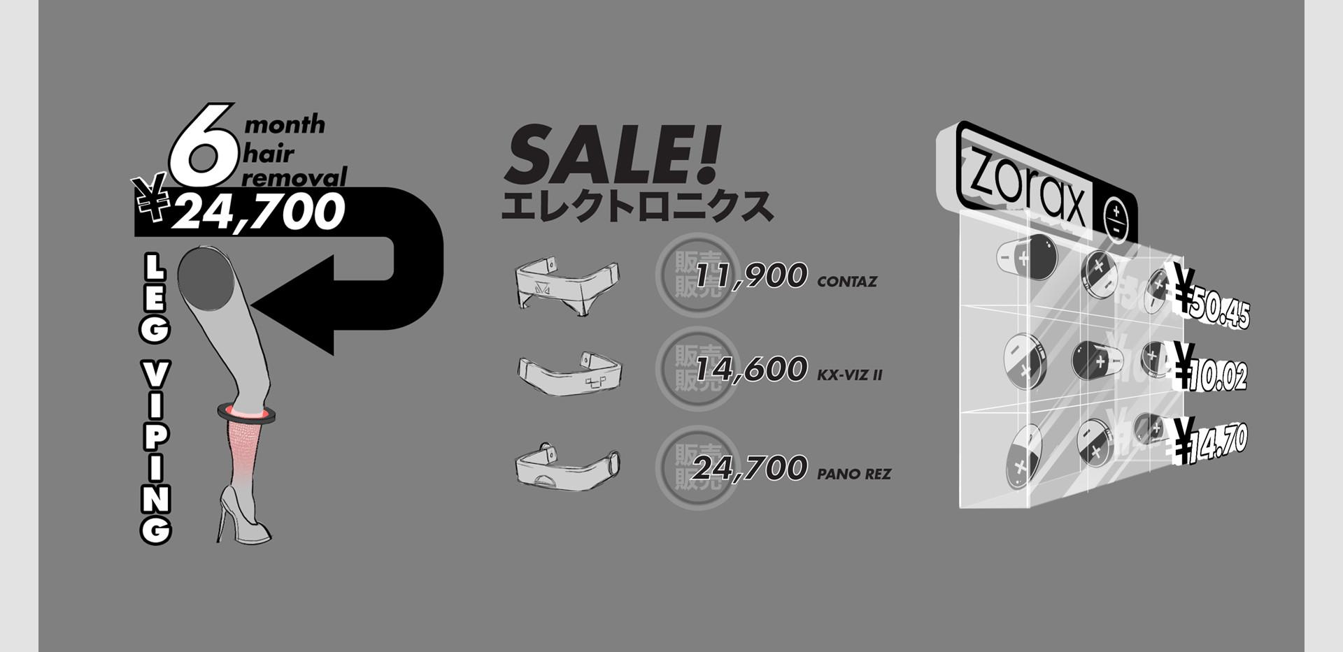 shopWindow05.jpg
