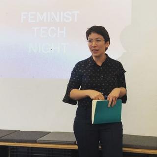 superrr network feminist tech night presentation