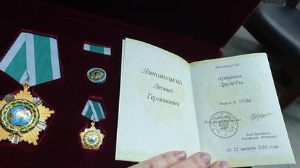 Поздравление депутату Кнессета 17-го и 19-го созывов, Леониду Литинецкому