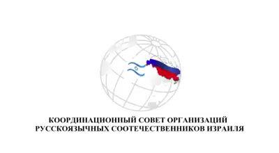 Поздравление с днем России !