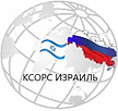 КСОРС-ЛОГО.png