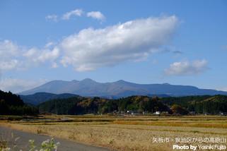 栃木 矢板 高原山