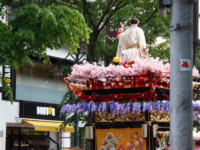 Hokkaido Shrine Festival