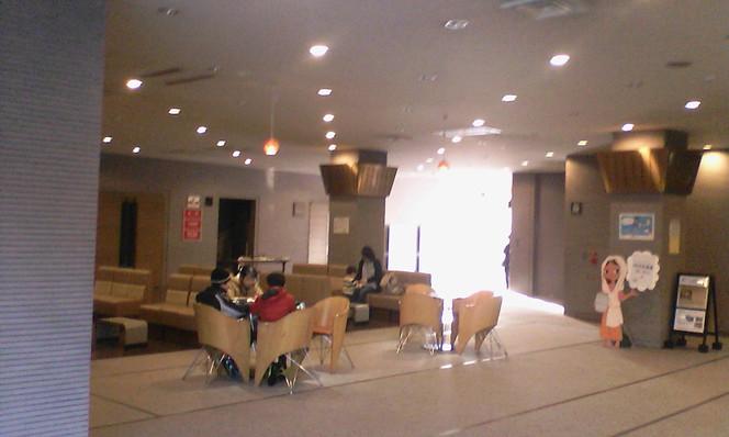Refre Sapporo