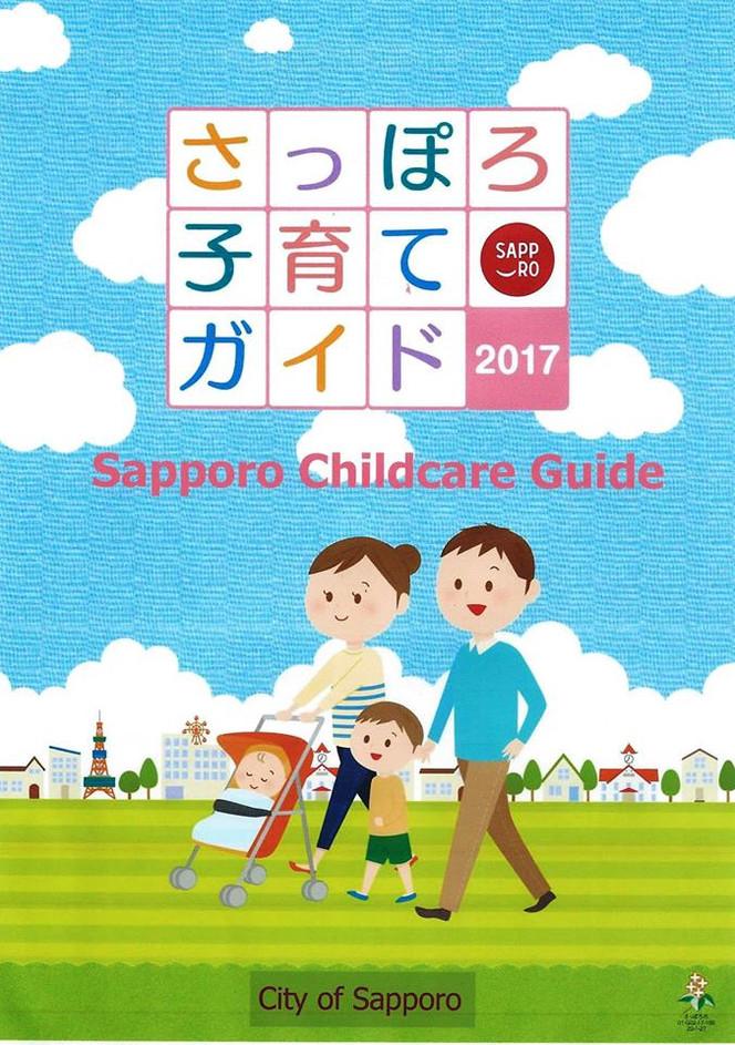 Sapporo Childcare Guide