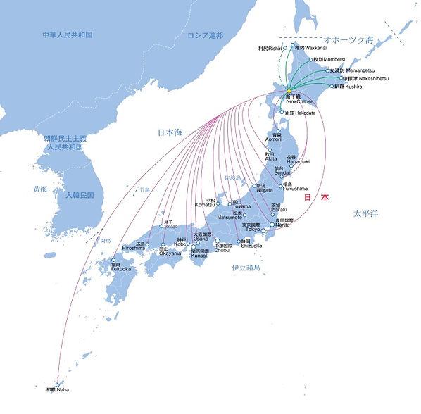 Kota-kota utama pada rute penerbangan domestik dari & ke Bandar Udara New Chitose