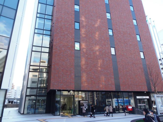 New Shiroishi ward office