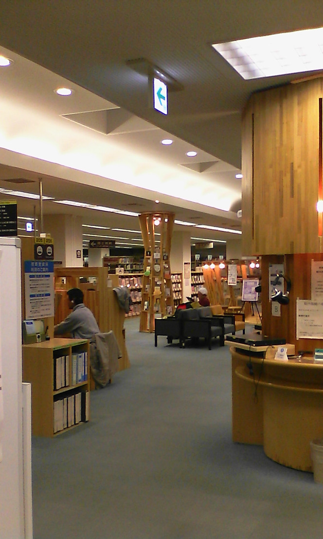 Sapporo Chuo Library