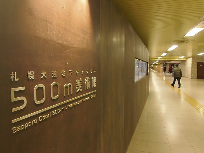 500-m gallery