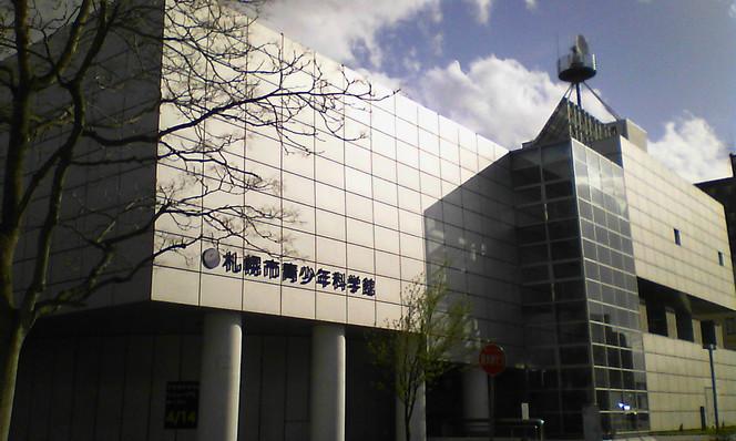 Sapporo Science Centre