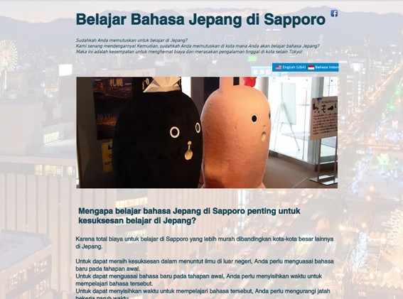 Renewal of the top page of the Indonesian version