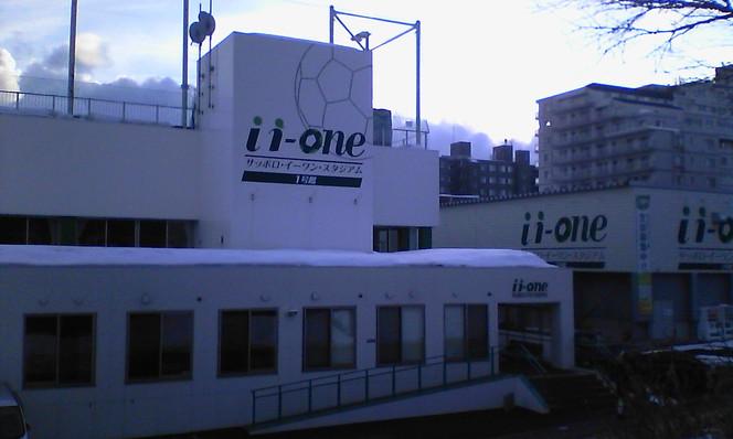 Sapporo ii-one stadium