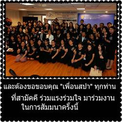 Meeting Nov9 (4)