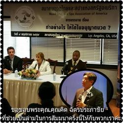 Meeting Nov9 (2)
