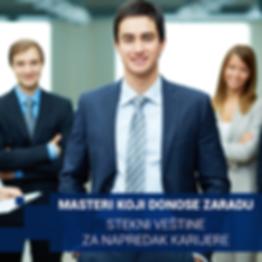 SRB_LPC(MBA)_600x600px.png