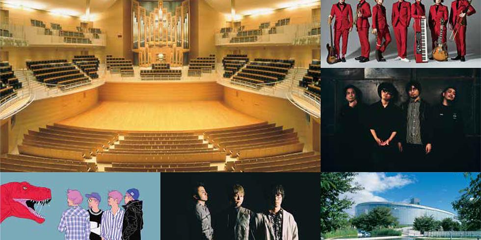 【開催延期】楽器うたう音楽祭「Hall New World」