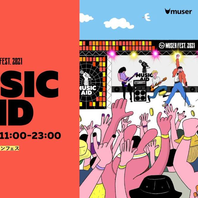 MUSER FEST. 2021 - MUSIC AID-