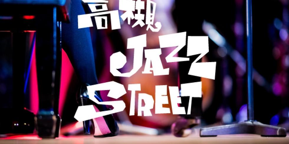 【中止】高槻JAZZ STREET