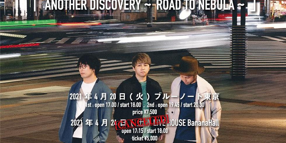 【中止】fox capture plan 東名阪ツアー2021春 「ANOTHER DISCOVERY~ROAD TO NEBULA~」