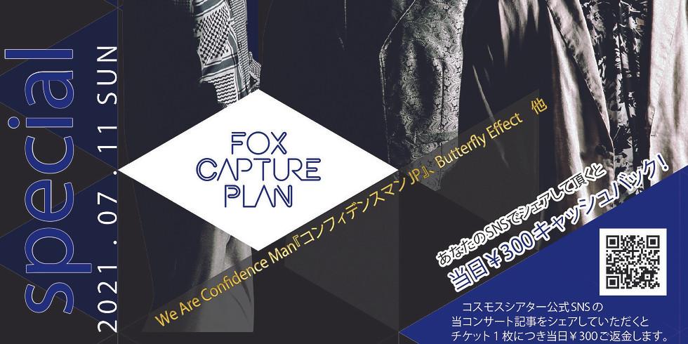 貝塚市民文化会館コスモスシアター「fox capture plan special LIVE」