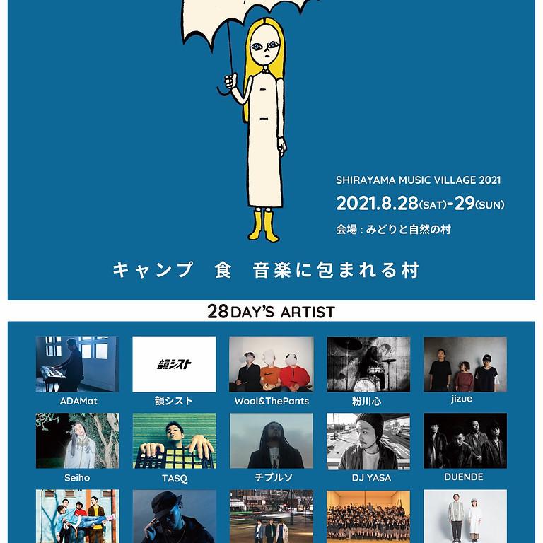 SHIRAYAMA MUSIC VILLAGE 2021