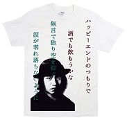 【TシャツC】ベターエンド.jpg