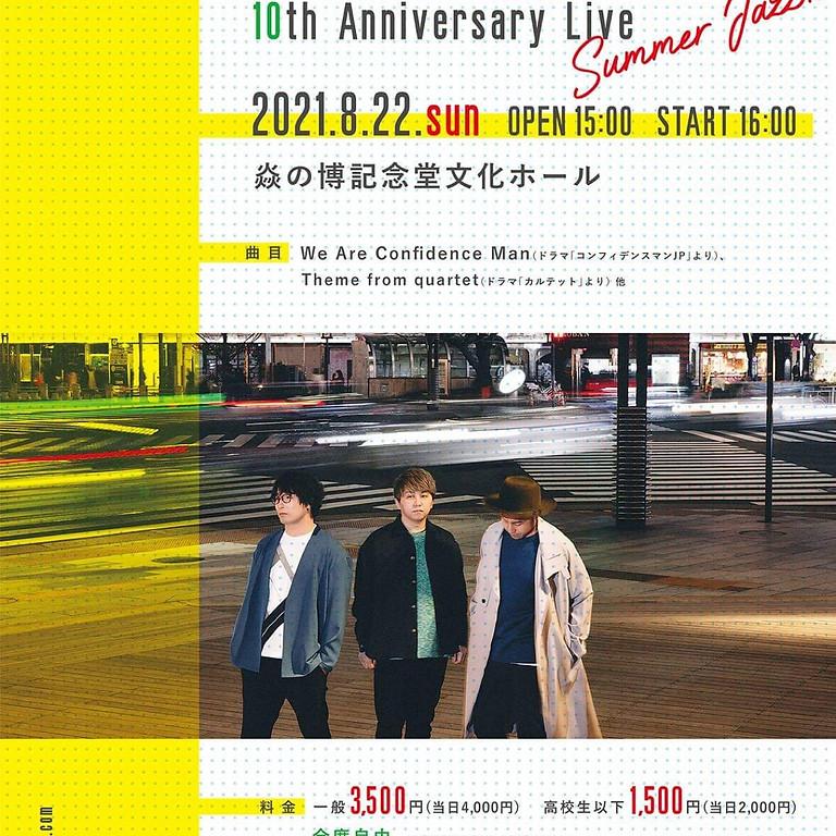 炎の博記念堂主催 [fox capture plan 10th Anniversary Live]